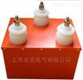MYCC系列脉冲储能电容器