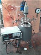 小型实验室反应釜,实验搅拌高压釜