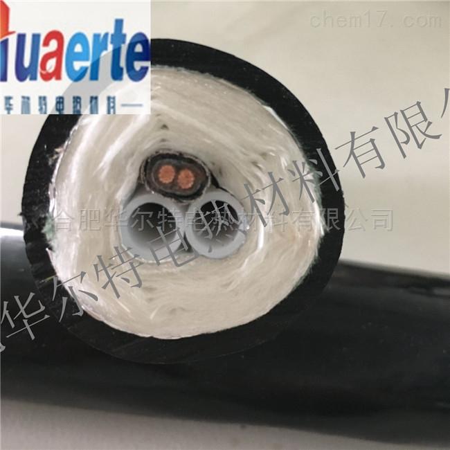 合肥华尔特电热材料有限公司