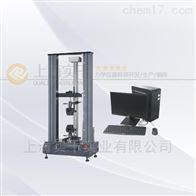 50KG複合材料抗折試驗雙柱電子測試機