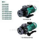 YD-402GS-AE51-M4世界化工磁力泵YD-402GS-AE51-M43机械密封