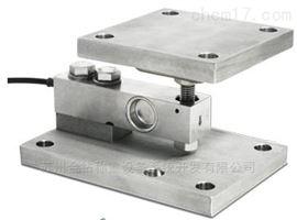 料斗用单剪切梁传感器/称重模块3-5吨