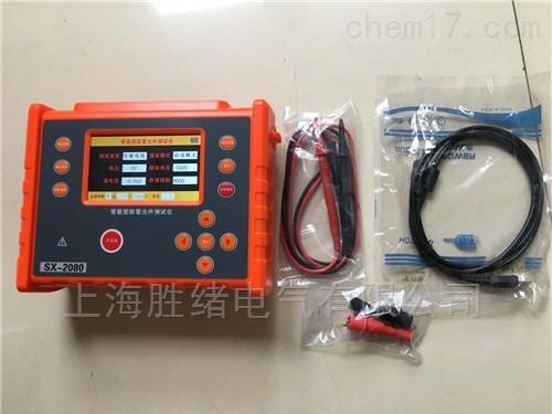 电涌保护器(SPD)测试仪检定证书