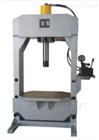 小型龙门油压机 液压机