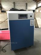 二氧化碳培养箱BPH-160CH