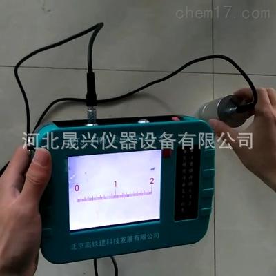 混凝土裂缝宽度测试仪