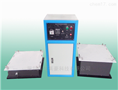 YHT-XYD600电磁振动台