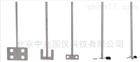 SS10英国BIBBY 附件支架搅拌桨-配件耗材