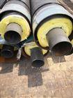 钢套钢地埋蒸汽保温管生产厂家