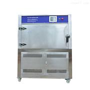 2016触控式方型紫外耐候试验箱报价