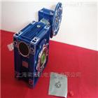 NMRW050浙江中研紫光减速机批发
