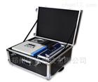 DCS09日检9项便携式水质综合检测箱*