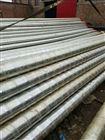 聚氨酯树脂架空缠绕保温管