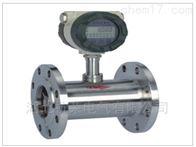 耐溫壓ZF-LW渦輪流量計應用