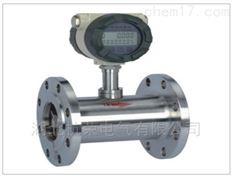 耐温压ZF-LW涡轮流量计应用