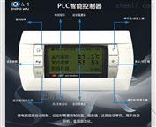 H10高精度实验室空调系列产品