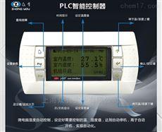 实验室空调系列产品