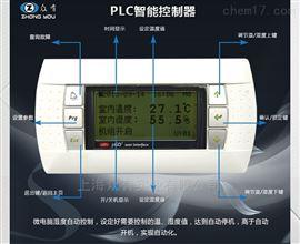 H10高精度實驗室空調系列產品