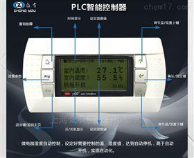 HD5低温实验室空调系列产品