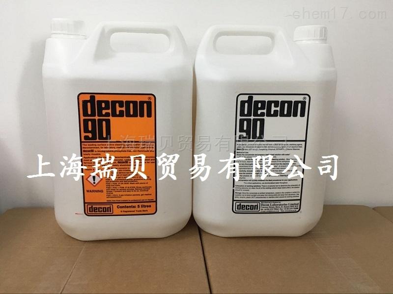 迪康90DECON 90清洗液_实验室清洁剂