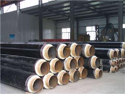 DN250直埋聚氨酯保温管道厂家