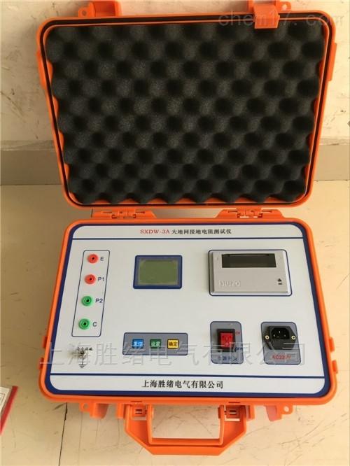 DWR-Ⅱ大型地网接地电阻测试仪