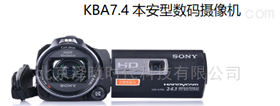 Ex ib I 160;160; Ex ib IIB T5 Gb双认证防爆摄像机