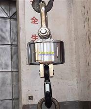 百鹰5吨无线打印吊秤价格