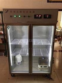 TH-B型混凝土碳化試驗箱