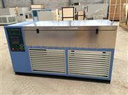 CA砂浆冻融循环试验机设备
