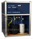 JT-2000高压气体吸附分析仪