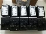 BURKERT带共用压力供应系统电磁阀现货