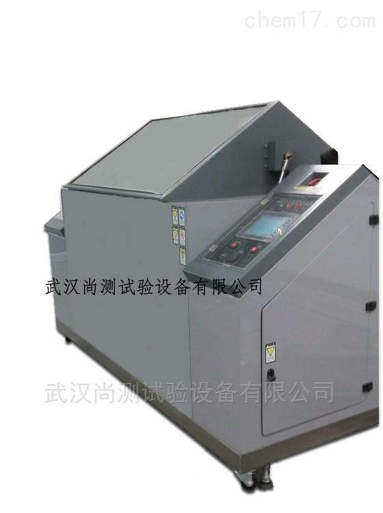转向器盐水喷雾试验箱