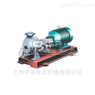 LQRY26-20-100RCB保温沥青泵
