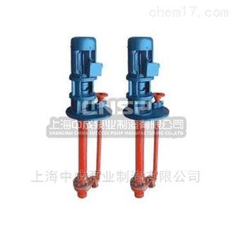 25WSY-22FSY型、WSY型立式玻璃钢液下泵