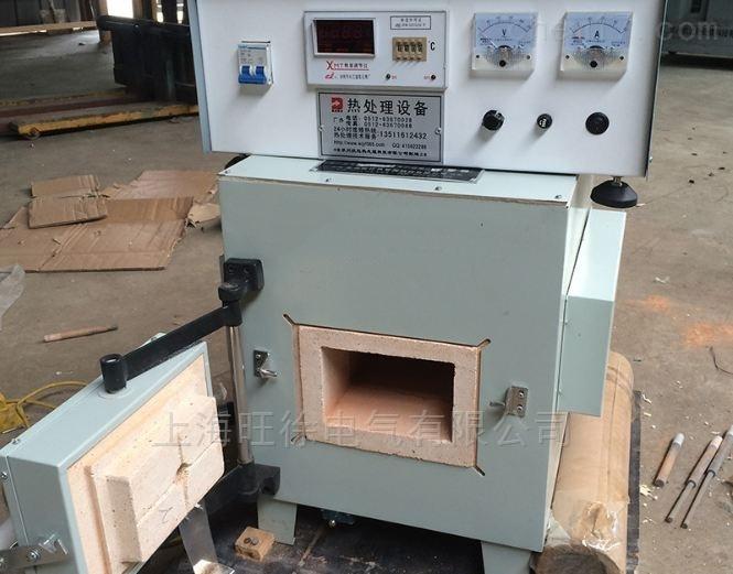 ZNGH-200实验封闭式电炉 淬火电炉