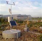 广东田间气象监测站 GPRS无线传输