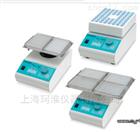 离心管酶标板振荡器S2020-M60/S2020-P2