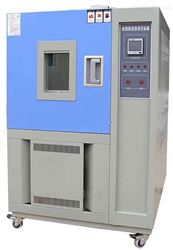 DHS系列低温恒定湿热试验箱