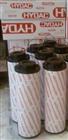 HYDAC液压油过滤芯厂家直销