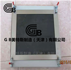 涂膜模框-GB/T 528执行标准