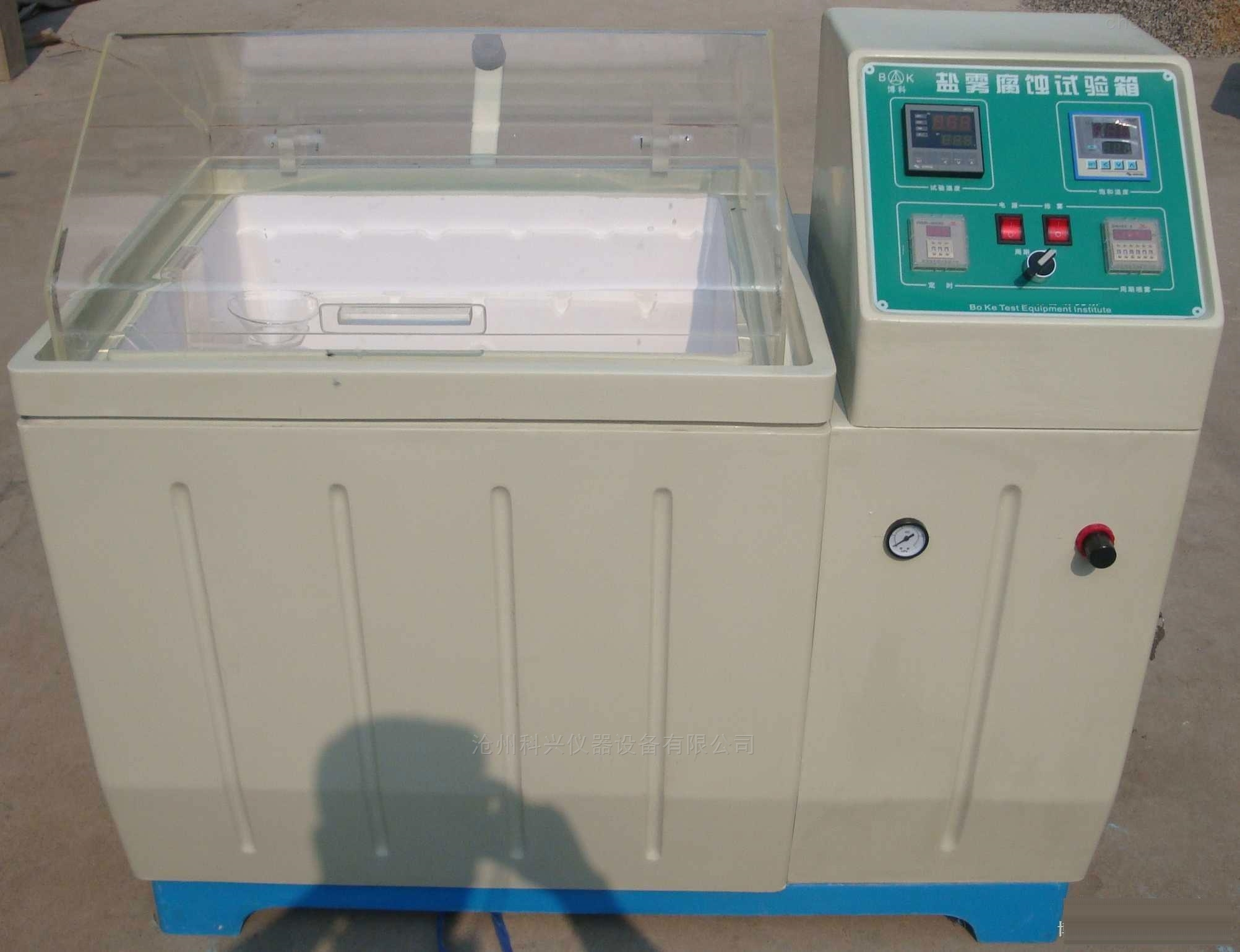YWX系列盐雾腐蚀试验箱