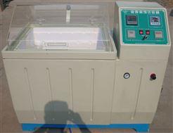 YWX系列YWX系列盐雾腐蚀试验箱