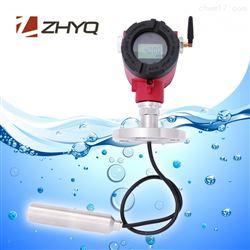 高精度无线液位传感器