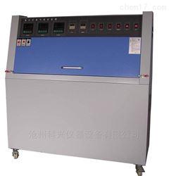 ZN-P型紫外线老化试验箱