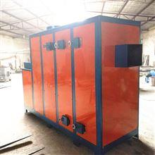 ph-20生物质热风炉