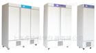 QJCZ-1000FC低温低湿种子储存箱厂家