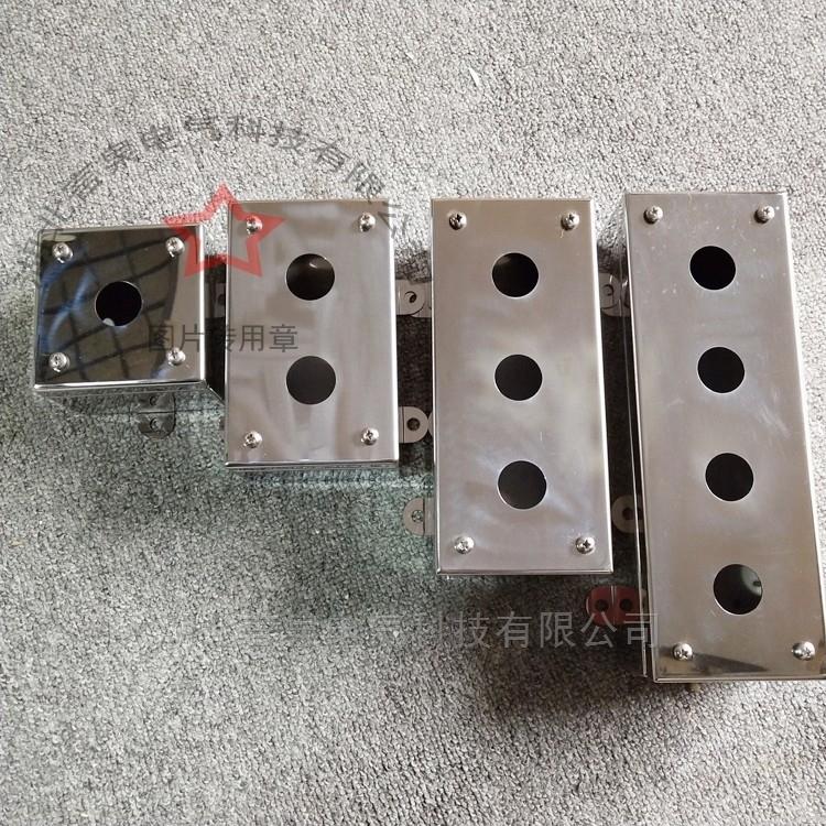 FZA-G不锈钢镜面三防按钮盒1位2位3位IP65