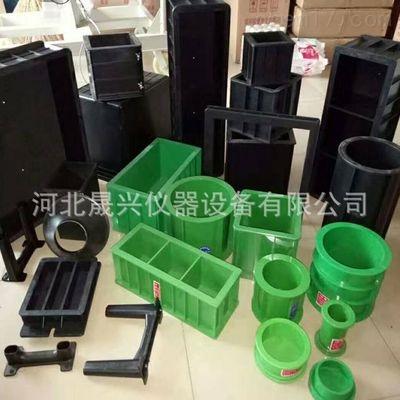 优质塑料试模