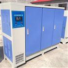 专业生产标准养护箱